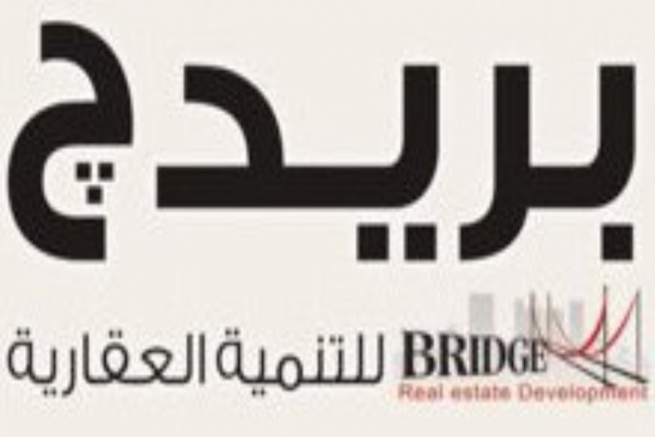 Signed with Bridge Real Estate Development